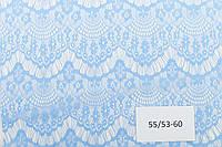 55/53-60 Гипюр голубой завиток