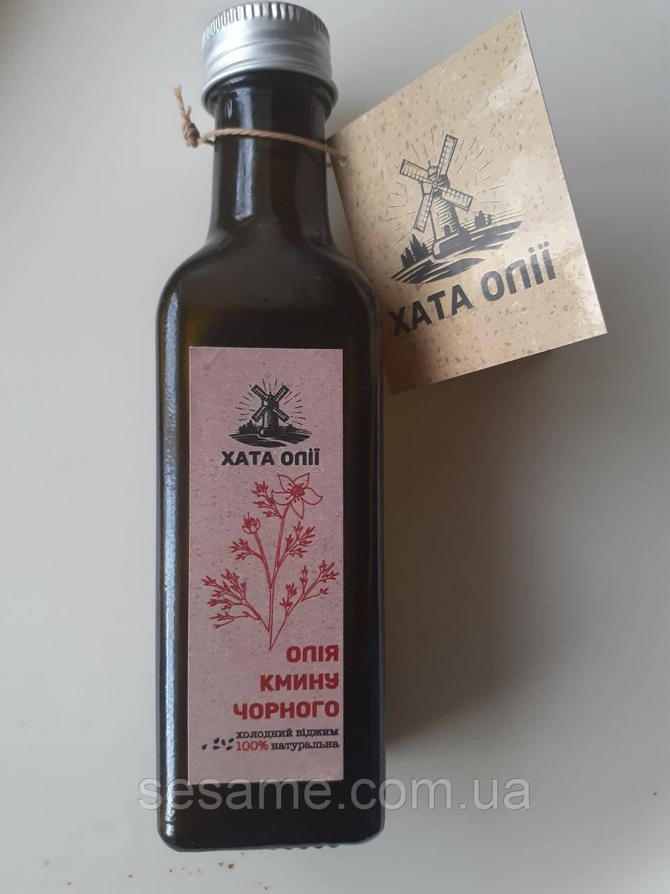 Масло Чёрного тмина холодного отжима 100% натуральное 100 мл (Украина)