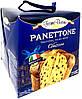 Випічка Класична Panettone Forno Buono Classico 500 г Італія, фото 5