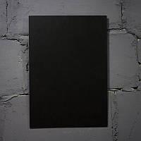 Меловая доска меню без рамки 1200х840 мм вертикальная