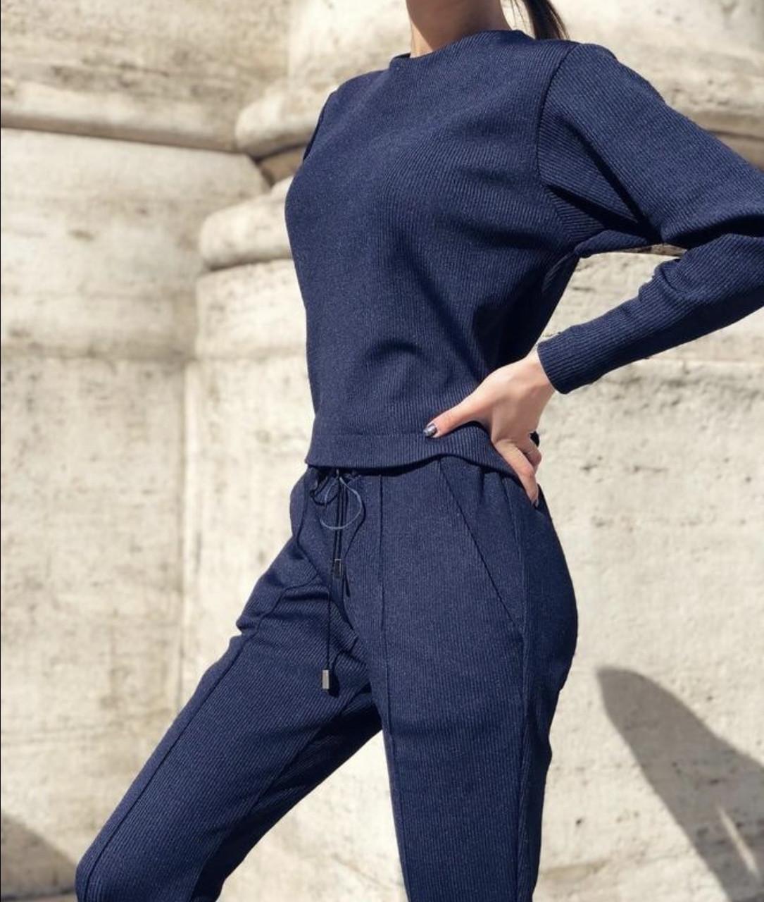 Шикарный спортивный прогулочный повседневный костюм весенний трикотажный синий