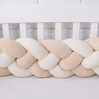 Бортик-косичка в детскую кроватку бежево-молочного цвета