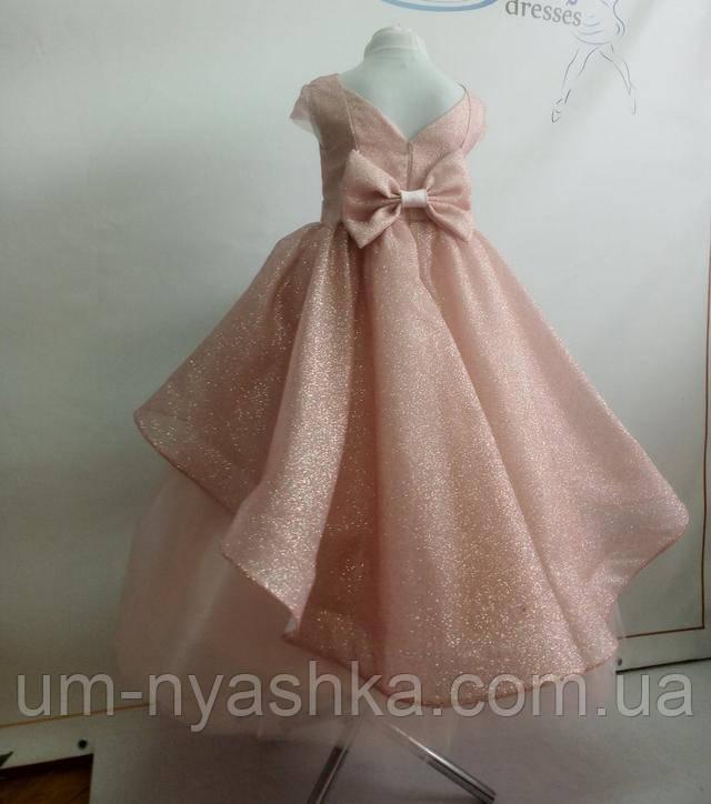 пышное блестящее длинное платье детское