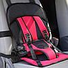 🔝 Мягкое детское автокресло безкаркасное Multi-function Car Cushion NY-26 Малиновое с доставкой по Украине | 🎁%🚚