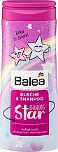 Дитячий шампунь-гель Balea  Kids  Shining Star 300мл