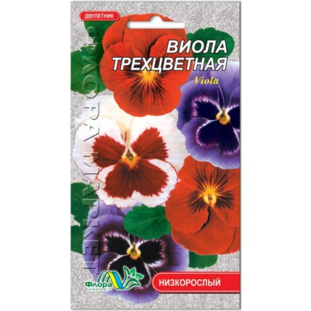 Виола Анютины глазки, двулетнее растение, семена цветы 0.05 г