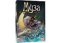 Настольная игра для компании Муза