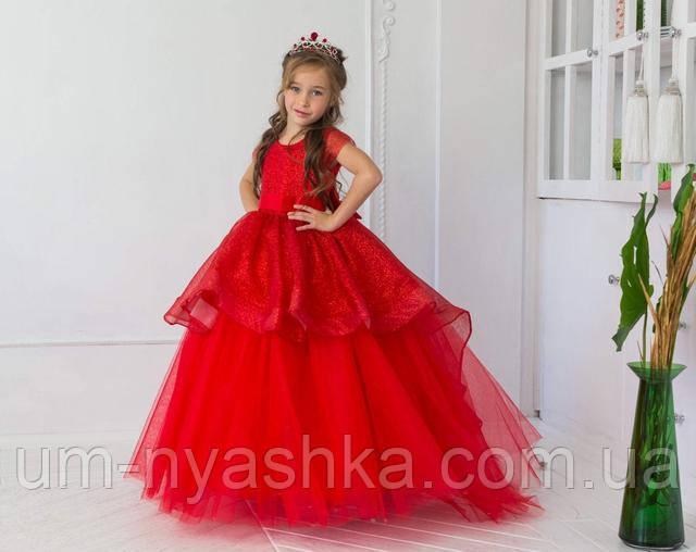 пышное блестящее длинное детское платье