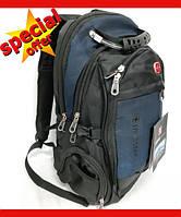 Рюкзак Городской Швейцарский Wenger SwissGear 8810 с USB и AUX кабелем + дождевик. міський рюкзак Синий