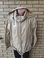 Куртка женская лаковая демисезонная, ветровка большого размера высокого качества  NN