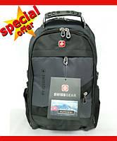 Рюкзак Городской Швейцарский Wenger SwissGear 8810 с USB и AUX кабелем + дождевик. міський рюкзак Серый