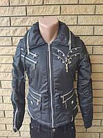 Куртка женская демисезонная  высокого качества  BORUOSS
