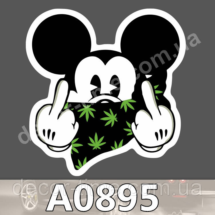 "Стикер: ""A0895"""