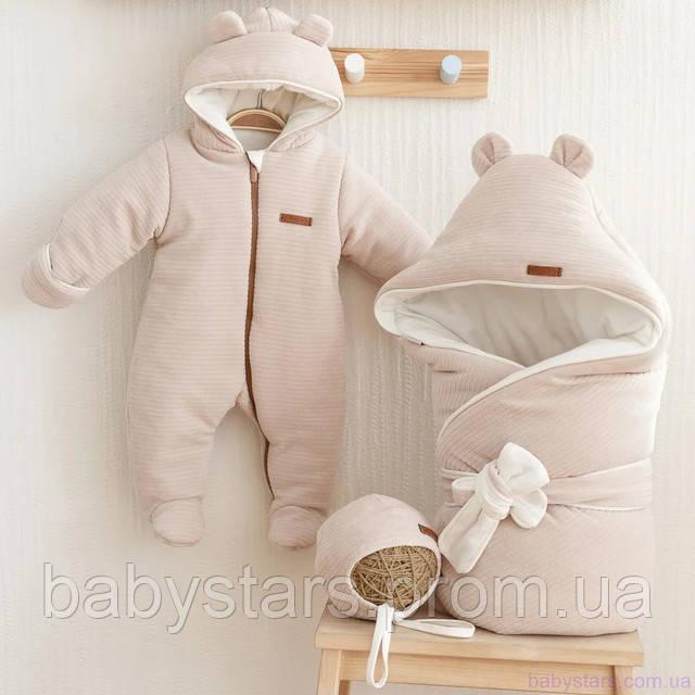 Весняно-осінній набір для малюків