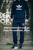 Мужской спортивный костюм Adidas Originals