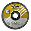 Круг отрезной по металлу Werk 115х1.0х22.23 мм