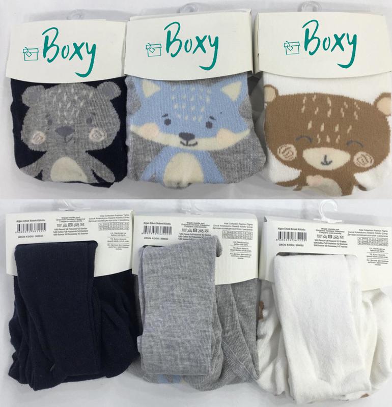 Колготки baby для мальчика демисезонные,Boxy (размер 0-6м)