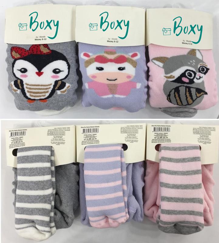 Колготки baby детские махровые, для девочки,  Boxy