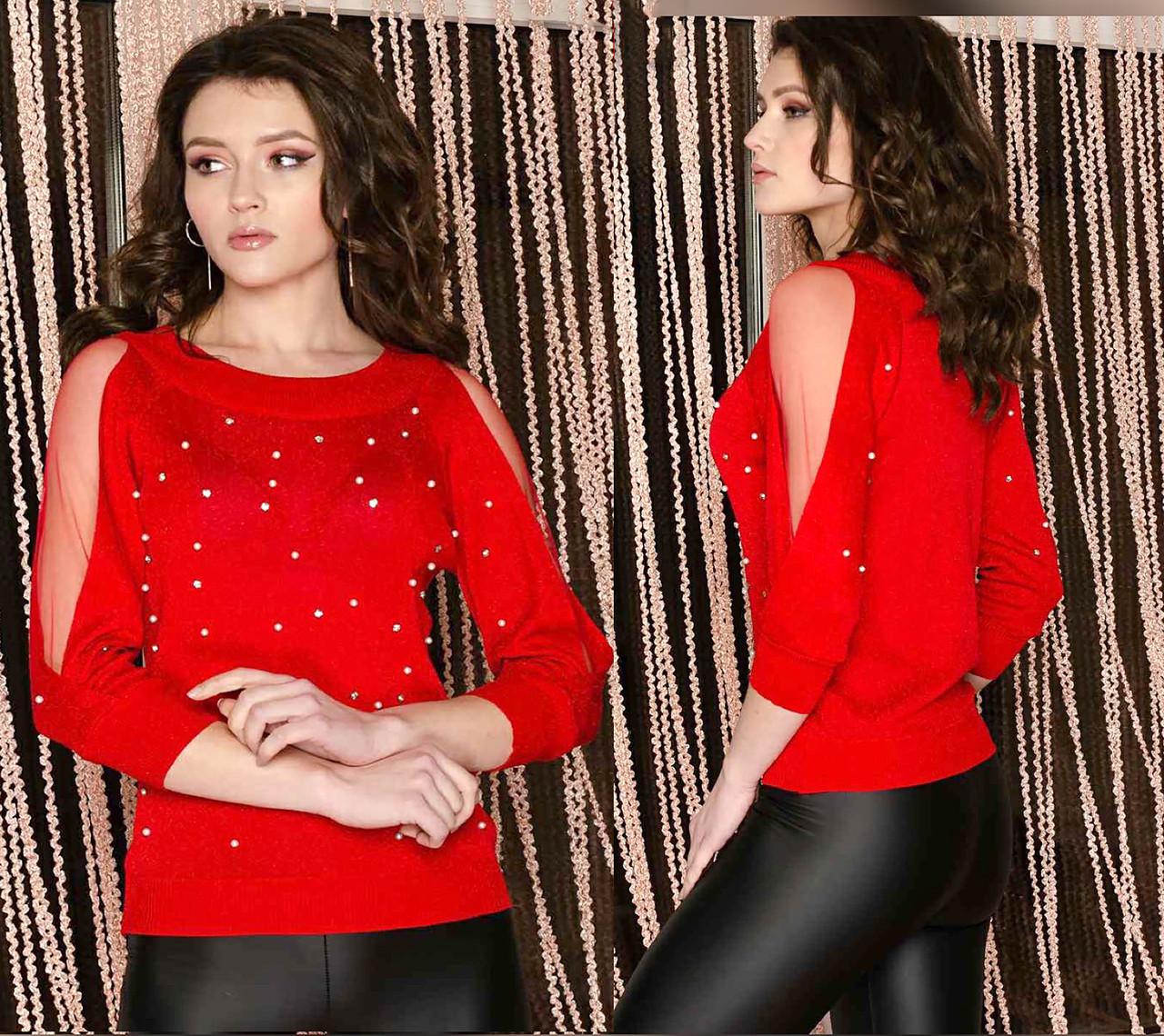 Люрексовый пуловер с бусинами 42-44 (в расцветках)
