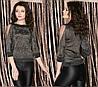 Люрексовый пуловер с бусинами 42-44 (в расцветках), фото 2