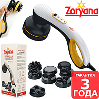 Антицелюлітний Вібромасажер Zoryana Strunka