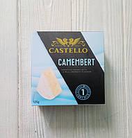 Сыр с белой плесенью Castello Camembert, 125гр