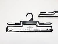 Плечики вешалка рамка для детской одежды черного цвета, длина 240 мм