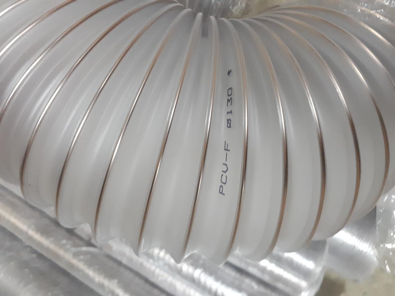 Вентиляційний гнучкий повітропровід від д.60*0,5мм до д.250мм, гофрований рукав для видалення тирси