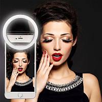 Кольцо с подсветкой для селфи selfie light, Светодиодное кольцо для селфи, Лампа-Подсветка для селфи! Лучшая цена