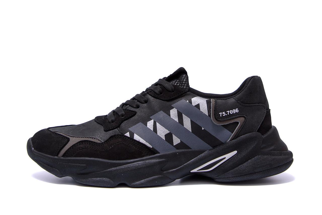 Мужские кожаные кроссовки Adidas Running Team  (реплика)