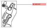 Часть корпуса для пылесоса Rowenta RS-RH5307 (Б/У)