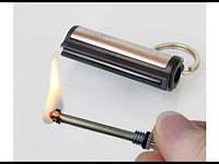 Огниво вечная спичка брелок зажигалка Make Fire цилиндр кресало! Лучшая цена