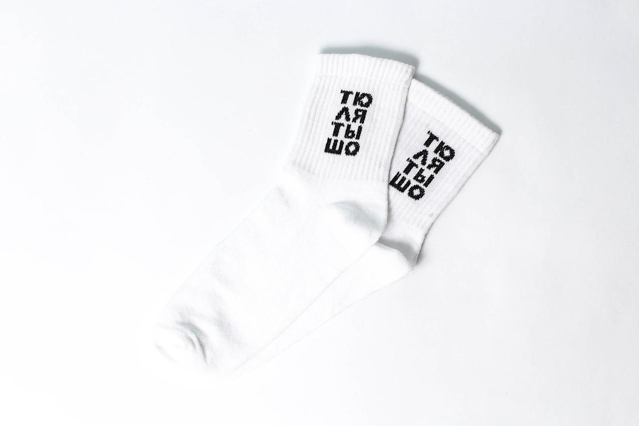 Носки Rock'n'socks Тю Ля Ты Шо