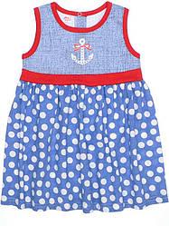 Платье для девочки, летнее, кулир, Татошка (размер р.74)