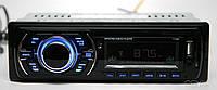 Автомагнитола Pioneer 1136, Магнитола автомобильная 1 DIN, Магнитола пионер в машину, Штатная автомагнитола! Лучшая цена