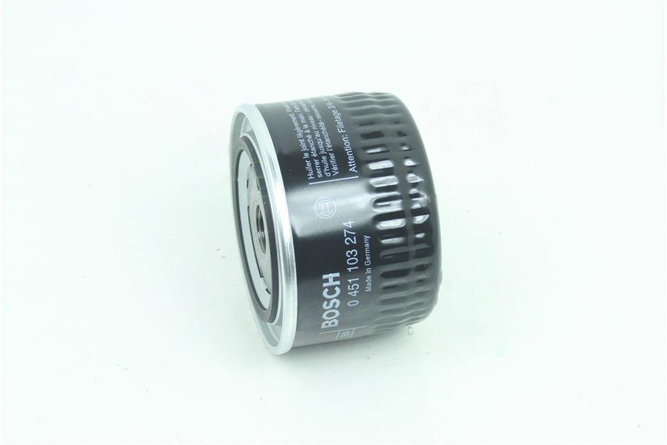 """Фільтр масляний ВАЗ 2121, 21213 """"Нива"""" 2108-09 (низький 72мм) (Bosch). 0 451 103 274"""