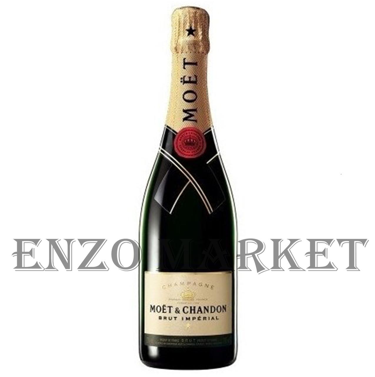 Шампанское Moet Chandon Brut Imperial (Моет Шандон Брут Империал без коробки) 12%, 0,75 литра