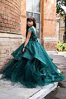 Длинное нарядное платье Бетси