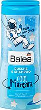 Дитячий шампунь -гель  Balea  Kids  Cool Moon 300мл