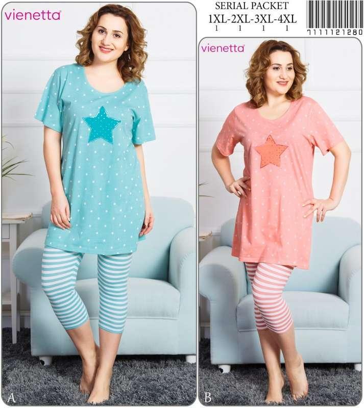 Комплект женский футболка короткий рукав+бриджи, х/б, оптом ПАК/4 шт XL-4XL, VS