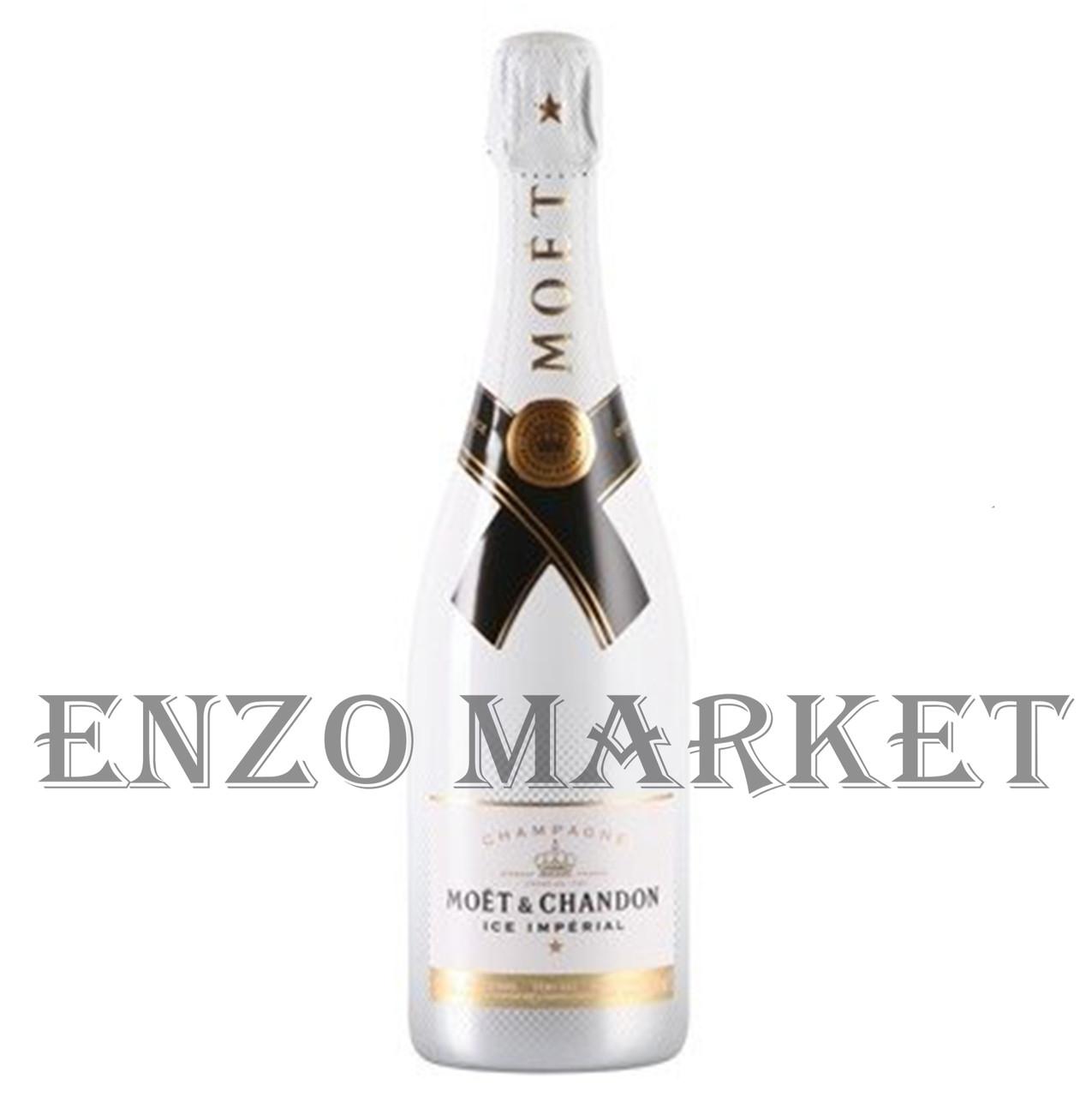 Шампанское Moet Chandon Ice Imperial (Моет Шандон Айс) 12%, 0,75 литра