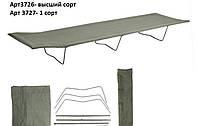 Раскладушка (походная кровать ) Армии Британии оригинал Б/У  1  сорт