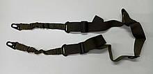 Збройовий ремінь двухточка M1 олива