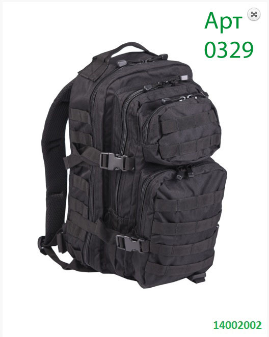Рюкзак  MIL-TEC ASSAULT SMALL 20л   14002002 черный