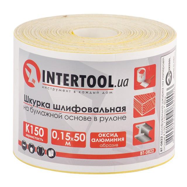 ✅ Шлифовальная шкурка на бумажной основе К150, 115мм*50м. INTERTOOL BT-0822