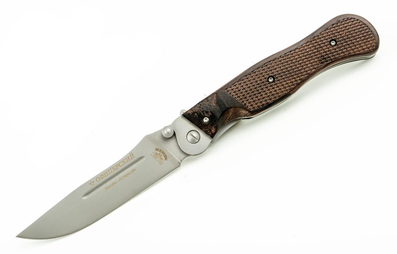 Нож складной, ОФИЦЕРСКИЙ-Д (310-250203)