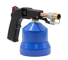 Портативна газова пальник - плита ZAY-CO Blowtorch