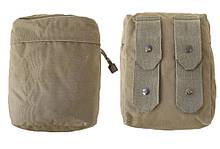 Підсумок кишеню Redo, Utillity Medium (для рюкзака/розвантаження). Оригінал Автрія Б/У вищий сорт