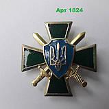 """Нагрудний знак """"Хрест з мечами"""" зелений, фото 2"""