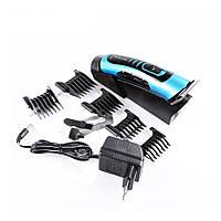Профессиональная беспроводная машинка для стрижки волос с триммером Bang Zhu RF-669! Лучшая цена